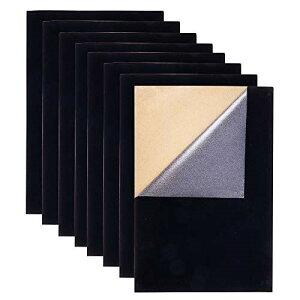 BENECREAT 20枚貼りビロード生地 黒色 A4サイズ(29.7×20cm) ビロード生地 ベルベット生地 貼りシート付 防水性 汎用性 工芸品作り ジュエリーボックス装飾 ギフトバッグ素材 80ml 80ml-9個セット