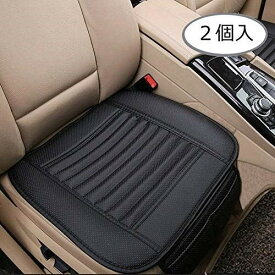 車用シングルクッション 通気性2PCクッション PUレザーシートクッション マット ストッパー付 Big Ant(ビッグアント) ブラック2