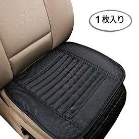 車用シングルクッション 通気性1PCクッション PUレザーシートクッション マット ストッパー付 Big Ant(ビッグアント)