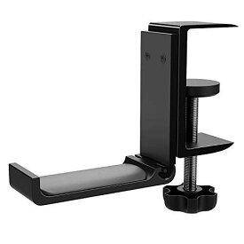 ATiC ヘッドホンスタンド アルミ製 グリップ式ヘッドフォンホルダー ヘッドホンハンガー 折り畳み可 収納用 取り付け簡単 固定幅:5.2センチ/2.05インチ Sony、Beats、ロジクール、Gaming Headphonesなど多様式ヘッドホンに対応 Black