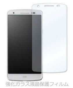 LGL22 isai イサイ 強化ガラス 液晶 保護 フィルム 2.5D 硬度9H ラウンドエッジ加工