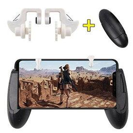 OMUKY PUBG 荒野行動対応コントローラー ゲームバッド ゲームハンドル付き 押しボタン式 射撃ボタン 感応射撃ボタン スマホホルダー機能付き 優れたゲーム体験を実現 「左右対称パッド2個セット」 iPhone/Android 各種ゲーム対応可能 (ホワイト押しボタン+ブラックハンドル)