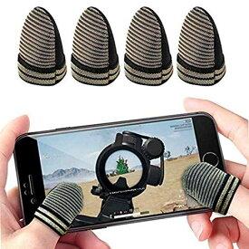 荒野行動 PUBG Mobile スマホゲーム 指サック ゲーム用指カバー 手汗対策 耐摩耗性 指紋&静電防止 高感度 操作性アップ 通気性 伸縮性 優れたゲーム体験 iPhone/Android全機種対応 (4個入り)