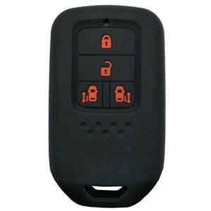 ホンダ系 両側スライドボタン用 スマートキーシリコンカバー 4ボタン 本田 新型オデッセイ/フリード/ステップワゴンキーケース (ブラックレッド)
