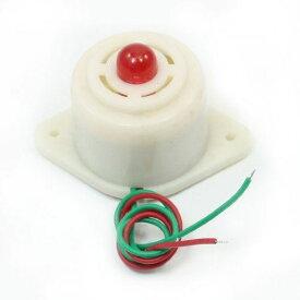 uxcell 防犯ブザー 電子ブザー 点滅警報ブザー 工業用アラーム 音声ブザー 赤色LED 工業用 2線式 DC 12V 100dB BJ-3