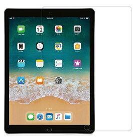Nimaso iPad Pro 12.9 (2015年と2017年モデル) 用 強化ガラス液晶保護フィルム 【日本製素材旭硝子製】 3D Touch対応/業界最高硬度9H/高透過率 iPad Pro 12.9(2015/2017兼用)