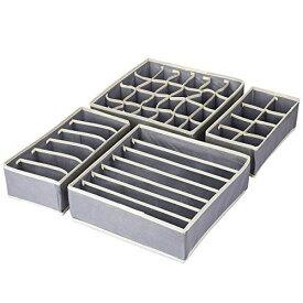 NALER 引き出し 仕切り 不織布 収納 ボックス 折り畳み 4点セット 下着 靴下 小物収納