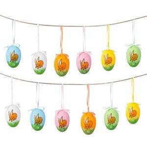 NALER イースターエッグ イースター 飾りウザギ デザイン ペイント 復活祭たまご 卵 装飾 デコレーション グッズ 雑貨 小道具 玩具 パーティー