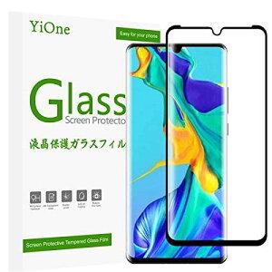 YiOne Huawei P30 Pro フィルム HW-02L 旭硝子製 ガラスフィルム 液晶保護フィルム 硬度9H 3D 高透過率 防爆裂 スクラッチ防止 気泡ゼロ 指紋防止 ファーウェイ p30 Pro 専用 (ブラック)