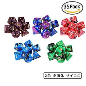 ダイス,MAVEEK(マビーカ)二色多面体ダイス 多面体 サイコロ ダイスセット ボードゲーム カー ドゲーム 用 5色 35個 セット 収納袋付き …