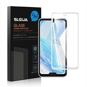AQUOS R2 compactガラスフィルム SLGUA『3D全面保護』 アクオス R2 コンパクト(SH-M09 803SH)フィルム 日本製旭硝子材 超薄い 耐衝撃 9H 高透過率 飛散防止プラズマ溶射 フッ素コーティング 指紋防止