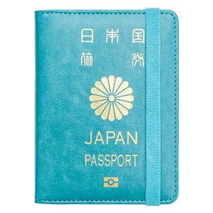 WALNEW RFID パスポートカバー パスポートホルダー パスポートケース スキミング防止 ベルト付き 旅行パスポート 財布 ウォレットケース グレー