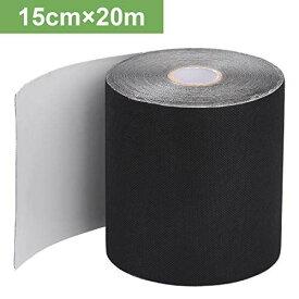 人工芝 テープ 20M×15cm ジョイントテープ 人工芝 連結用 固定用 テープ 防草シートテープ 片面テープ 強力ワイドタイプ 接続テープ 自己接着 継目裏貼り ジョイント用 庭やガーデン用 長さ20M×幅15CM