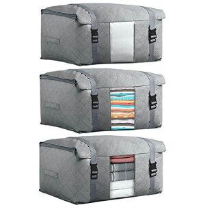 DIMJ 布団袋 バックル式 3枚組 圧縮できる布団収納袋 省スペース 大容量 不織布 活性炭シート入れ 透明窓 持ち手付 ベルト付 グレー