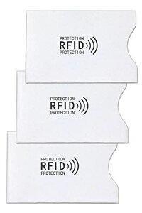 wumio スキミング防止カードケース 3個セット RFID磁気防止 カードスリーブ クレジットカードやキャッシュカード・交通系ICカードのスキミング被害防止に