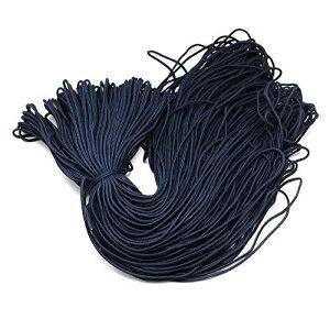 UNICRAFTALE 約100m 2mm直径 1束/セット 太さ2mm スパンデックスコードロープ ポリエステルひも ブルーひも 青ひも 傘ひも くみひも 巾着コード 打ち紐 手縫い 服飾 紐 糸 DIY レザークラフト プルシ