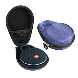 JBL CLIP3 Bluetoothスピーカー専用収納ケース-Adada (ブルー)