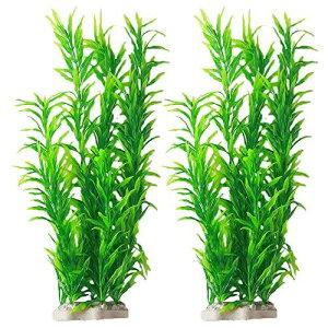 20cm-グリーン 人工水草 金魚水景 熱帯魚 水草 人工 水槽レイアウト アクセサリー Green-Set Green Set