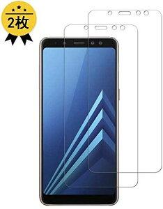 【2枚】Galaxy A7 フィルム Galaxy A7 (2018)ガラスフィルム 日本旭硝子素材採用 10Dラウンドエッジ加工 高透過率/薄型/硬度9H/3D Touch対応/自動吸着/気泡ゼロ/高タッチ感 クリア Galaxy A7 対応液晶保護