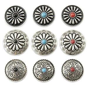 コンチョ ボタン 9個セット ターコイズ ネジ式 シルバー 25mm〜30mm デージー 唐草 レザークラフト 財布 装飾ボタン