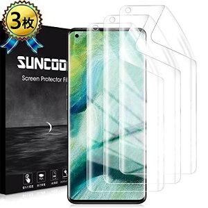 SUNCOON OPPO Find X2 Pro フィルム 3D全面保護 独創TPU素材 湾曲対応 OPPO Find X2 OPG01 フィルム 99%高透過率 指紋防止 気泡消え 傷自動修復技術 3枚セット OPPO Find X2 Pro フィルム