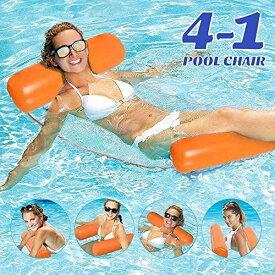 浮き輪 フロート 大人用 浮き輪ベッド 水上ハンモック アクアラウンジ プール インフレータブルフロート ビーチ 夏 プールパーティー 海水浴/日光浴/水遊び 130x70cm 暑さ対策 背もたれ付浮き輪 底面メッシュ素材 ロッキングラウンジ 折りたたみ オレンジ