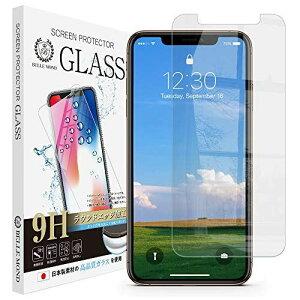 iPhone 11 Pro/iPhone XS/iPhone X 透明 ガラスフィルム 日本製素材 【貼付け失敗でも交換可能】 高透過 硬度9H 指紋防止 気泡防止 強化ガラス 保護フィルム 【BELLEMOND(ベルモンド)】 iPhone 11 Pro/XS/X GCL 42
