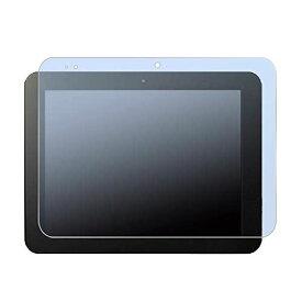 MS factory スマイルゼミ スマイルタブレット3 タブレット 保護フィルム ブルーライト カット スマイル タブレット3 フィルム ブルーライトカット アンチグレア シート 非光沢 マット 日本製 fiel.D MXPF-smile-tab3-BL