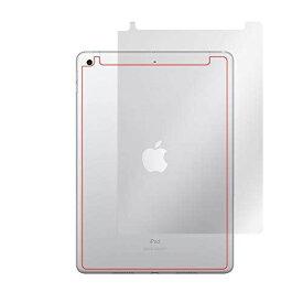 ミヤビックス 傷修復背面保護フィルム iPad (2020 / 第8世代) / iiPad (2019 / 第7世代) 10.2 インチ (Wi-Fi + Cellularモデル) 用 日本製 防指紋 防気泡 OverLay Magic OMIPAD2019C/B/2