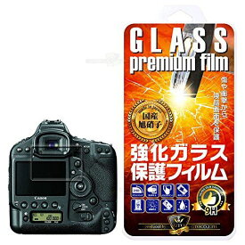 【GTO】Canon EOS-1D X 強化ガラス 国産旭ガラス採用 強化ガラス液晶保護フィルム ガラスフィルム 耐指紋 撥油性 表面硬度 9H 0.33mmのガラスを採用 2.5D ラウンドエッジ加工 液晶ガラスフィルム