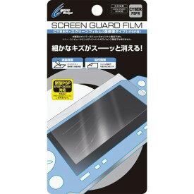 CYBER・スクリーンフィルム[キズ修復タイプ](PSP用)