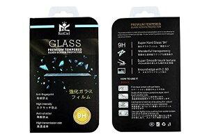 【2枚セット】RoiCiel 液晶保護強化ガラスフィルム 硬度9H 超薄0.3mm 2.5D ラウンドエッジ加工RC-2F-FRM-12 (iPhone7Plus/iPhone8Plus) 【2枚セット】iPhone7Plus/iPhone8Plus