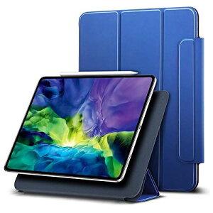 ESR iPad Pro 11 ケース 2020 磁気吸着 [第二世代 Pencilのペアリング & 充電に対応] オートスリープ/ウェイク スリム 軽量 シルク手触り 高級感 三つ折りスタンド リバウンドマグネティックスマート