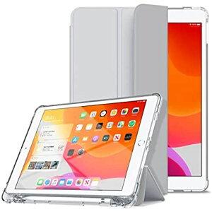 iPad 第7世代 ケース 10.2インチ ペンシル収納可能 三つ折スタンド オートスリープ 超スリム 全面保護 耐衝撃 PC+TPU二重構造 キズ防止 指紋防止 iPad第7世代2019専用 (グレー)