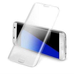 Samsung Galaxy S7 Edge3D全面保護ガラスフィルム 9H硬度 0.3mm 耐指紋性、油性コーティング、気泡防止 au SCV33 docomo SC-02H ギャラクシーS7 エッジ (Galaxy S7 edge Clearクリア)