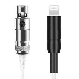Geekria アップグレードケーブル Apple認証 Lightning to 3-pin mini XLR ヘッドホンケーブル 4N 単晶銀 リケーブル [ AKG Q701, K712 PRO, K702, K240 MKII, K271 MKII, ] 等 ヘッドホン に対応 交換ケーブル (1.5m)