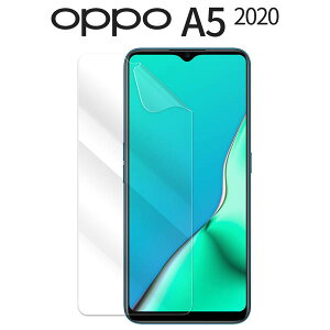 OPPO A5 2020 液晶保護フィルム
