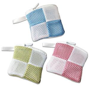 洗剤ネット3色セット 洗濯まぐちゃん マグネシウム 粉せっけんネット 溶け残りが衣類につかない 洗濯DIY