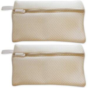 洗濯ネット マスク専用 無地 シンプル 型崩れ防止 少し大きめサイズ 2枚セット ランドリーネット ネクタイ 送料無料