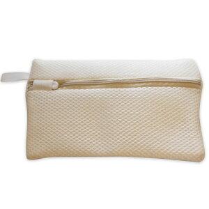 洗濯ネット マスク専用 無地 シンプル 型崩れ防止 少し大きめサイズ ランドリーネット ネクタイ 送料無料