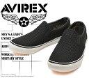 [AVIREX] アヴィレックス(アビレックス) AV-3525 FREEDOM-MESH Black メッシュ・ブラック メンズ&レディース スリッポン スニ...