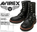 [AVIREX] アヴィレックス(アビレックス) AV-2100 YAMATO ヤマト Black ブラック メンズ&レディース 本革 …