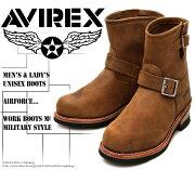 [AVIREX]アヴィレックス(アビレックス)AV-2225HORNETCrazyHorseクレイジーホース(ブラウン)メンズ&レディース本革ライダースブーツショートエンジニアブーツ
