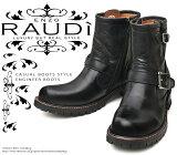 [RAUDi]ラウディー71217メンズBlackブラック本革ショートエンジニアブーツライダースブーツ
