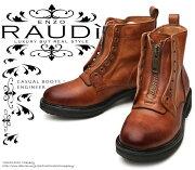 [RAUDi]ラウディー71218メンズBrownブラウン本革センタージップブーツ