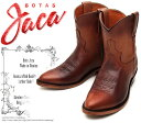 [Botas Jaca] ハカ 4019 Piel Atanado Miel ハニー・ブラウン/茶 レディース 本革 ウエスタンブーツ ショート…