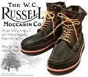 [Russell Moccasin] ラッセルモカシン -PH- SAFARI BOOTS サファリ・ブーツ Green Chamois グリーン(Brown/Bro…