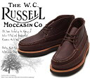 [Russell Moccasin] ラッセルモカシン 200-27W スポーティング クレーチャッカ・ブーツ Footred Brown Weather Tuff フットレッドブラウン(Antique Brown/Brown)