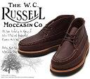 [Russell Moccasin] ラッセルモカシン 200-27W スポーティング クレーチャッカ・ブーツ Footred Brown Weather Tuff フットレッドブラウン(Antiqu