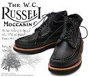 [Russell Moccasin] ラッセルモカシン -SHPH- ショートサファリ・ブーツ Black Weather Tuff ブラック(Antique ...